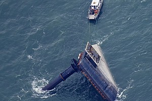 Coast Guard Ends Search For Missing Crewmembers Of Capsized Boat Off Louisiana