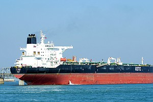 Oil Spill Reported Off China Coast After Tanker, Bulk Carrier Collide