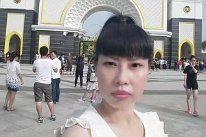 In China, Atlanta Shooting Victim's Kin Struggle To Understand Her — And Her ...