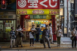 Tokyo Hits New High For Daily COVID-19 Cases. This Time, No Olympians Are Amo...