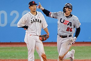 U.S. Baseball Team Loses To Japan, But It Still Has A Tight Path To Gold Meda...