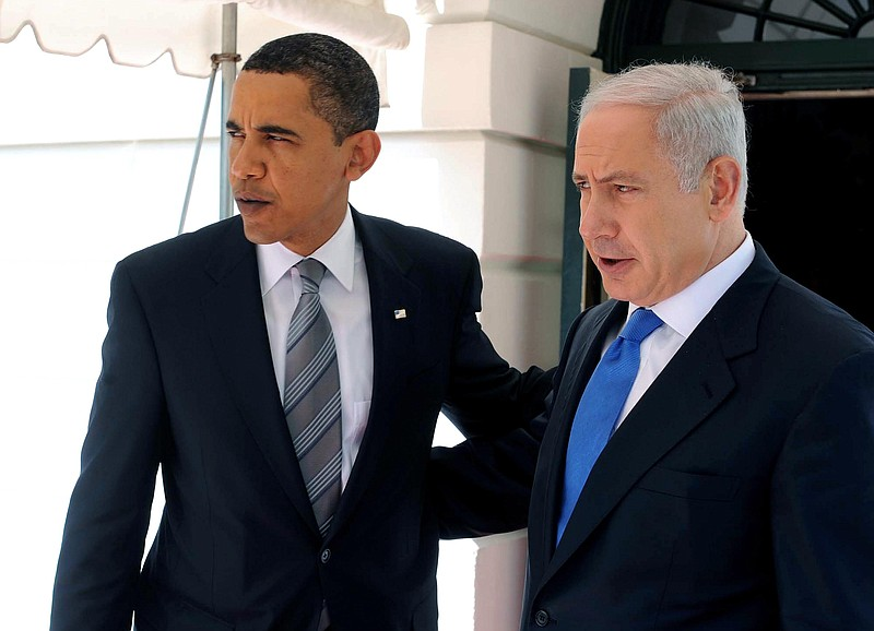 In this handout photo provided by the Israeli Press Office (GPO), U.S. Presid...