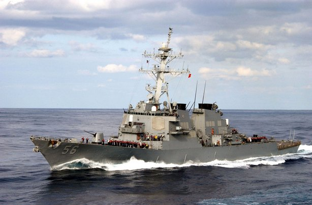 The USS John S. McCain guided-missile destroyer, as seen in this file photo, is reportedly tracking the North Korean ship, Kang Nam off the coast of China.
