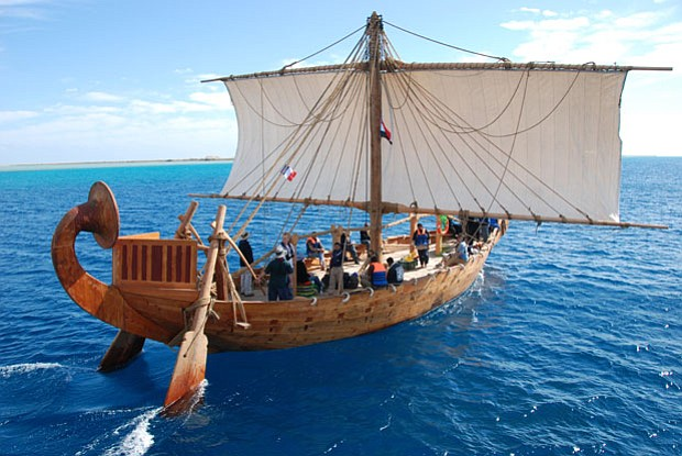 A reconstructed vessel.