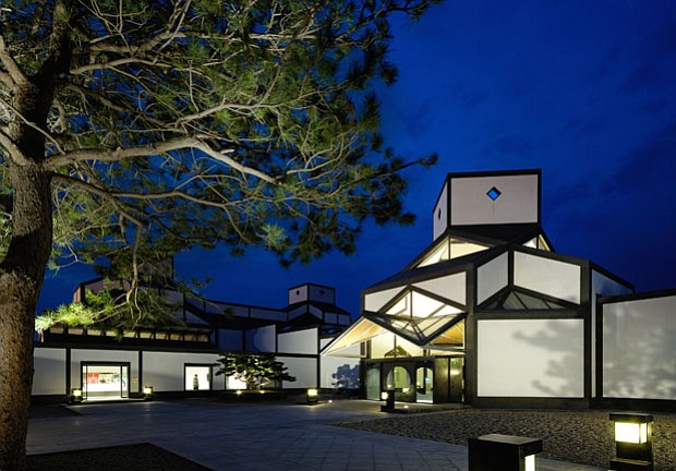 Suzhou Museum at night. This film follows noted architect I.M. Pei as he desi...