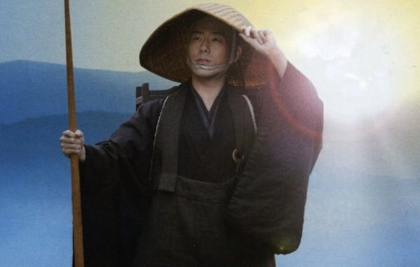"Kantarô Nakamura as the monk Dogen in ""Zen."""