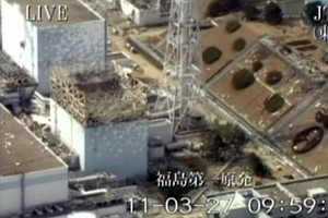 Radioactive Water Found In Tunnels At Japan Plant