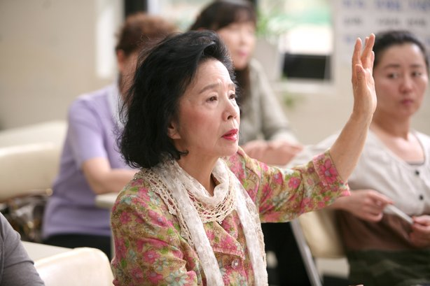"Yun Jung-hee stars as Mija in Lee Chang-dong's ""Poetry."""