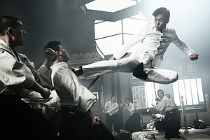 Review: 'Legend of the Fist'