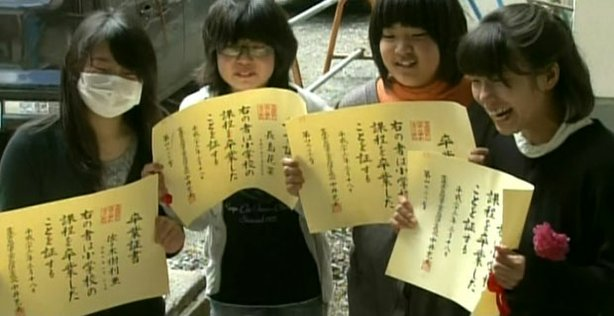 "Japanese school children as featured in ""Standing Up, Moving Forward: Miracle..."