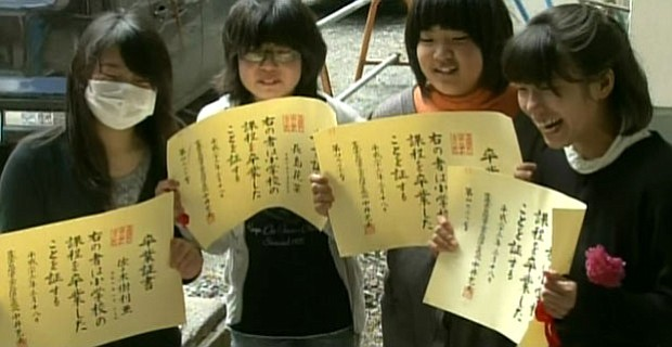 Japanese school children as featured in