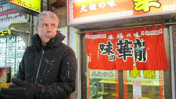 Anthony Bourdain, narrator of THE MIND OF A CHEF, in Japan.