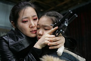Review: 'Lady Vengeance'