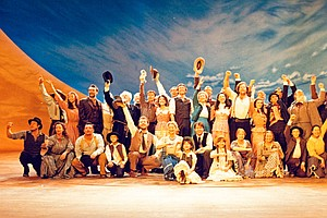 Great Performances: Rodgers And Hammerstein's Oklahoma!