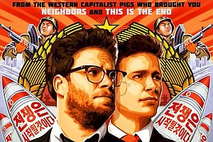 'The Interview' And Using Comedy As A Weapon
