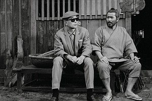 New Documentary Pays Tribute To Japanese Actor Toshiro Mifune