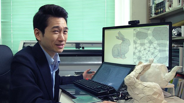 Tomohiro Tachi, assistant professor, Department of General Systems Studies, G...