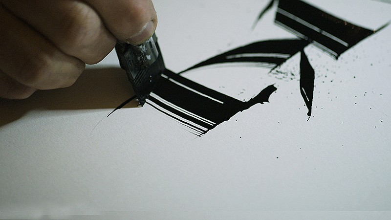 Calligraphy, the title graphic for A TO Z: