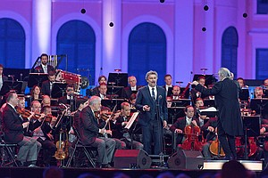 Photo for GREAT PERFORMANCES: Vienna Philharmonic Summer Night Concert 2020