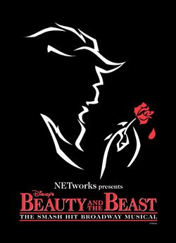 "Promotional graphic for Disney's ""Beauty and the Beast,"" with performances at the San Diego Civic Theatre, October 26-31, 2010."