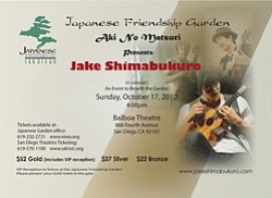Promotional graphic for the Jake Shimabukuro performance benefiting the Japanese Friendship Garden, Sunday, October 17, 2010 at 4 p.m.
