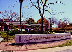 Exterior image of the Japanese Friendship Garden taken by Bill Scott.