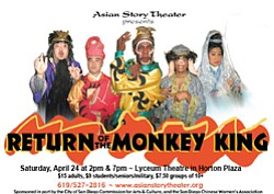 "Event graphic for the Asian Story Theater's production, ""Return of the Monkey King!"""