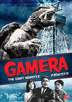 "Promotional graphic for ""Gamera: The Giantmonster"" (1965)"