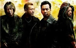 Image of Japanese metal act, Loudness.