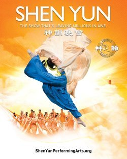 Promotional graphic for Shen Yun Performing Arts