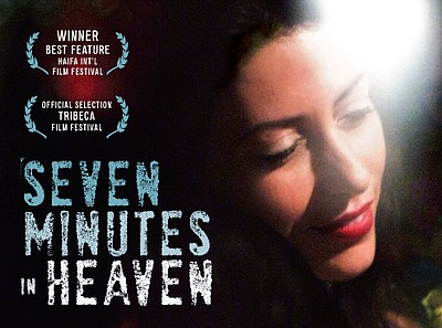 "Promotional graphic for the film, ""Seven Minutes in Heaven"""