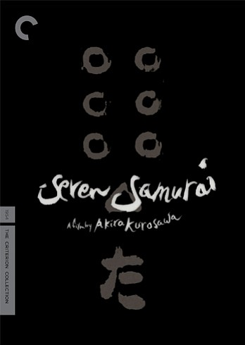 "DVD graphic for the film ""Seven Samurai"""
