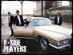 Promotional graphic of the B-Side Players. Courtesy of B-Side Players