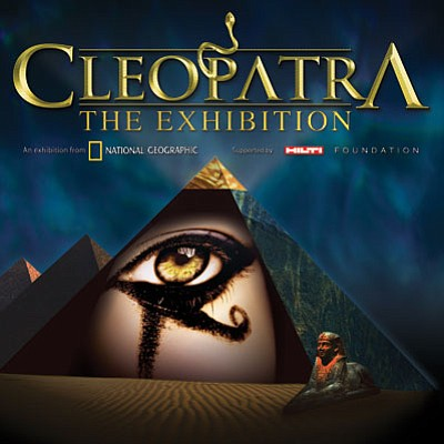 "Promotional graphic for ""Cleopatra: The Exhibition."""