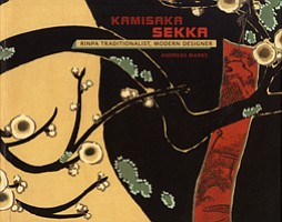 "Graphic cover of ""Kamisaka Sekka (1866-1942): Rinpa Traditionalist, Modern Designer,"" by Dr. Andreas Marks."