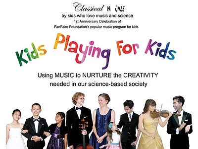 Promotional graphic for the KIDS Playing For KIDS program...