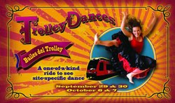 Promotional graphic for Trolley Dances 2012. Courtesy of TR/PR