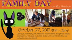 Promotional flyer for Family Day Halloween at Japanese Friendship Garden.