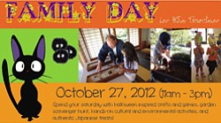 Promotional flyer for Family Day Halloween at Japanese Fr...