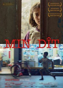"Promotional graphic for the film, ""Before Your Eyes"" (2009), which was formerly titled as ""Min Dit: The Children of Diyarbakir."""