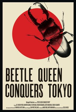 """Promotional graphic for the film, """"Beetle Queen Conquers Tokyo"""""""