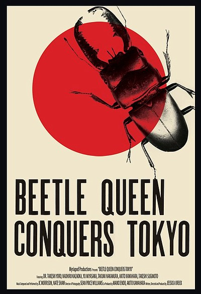 "Promotional graphic for the film, ""Beetle Queen Conquers Tokyo"""