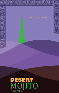 "Book cover of Nazli Ghassemi's book ""Desert Moitjo""."