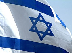 Promotional image of the Israel flag.
