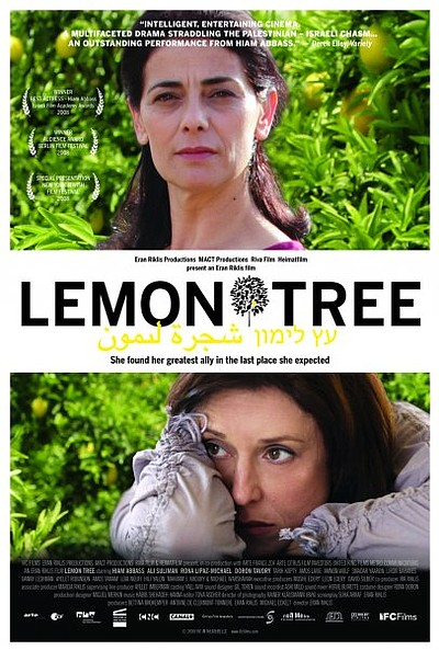 "Promotional graphic for the film, ""Lemon Tree."""