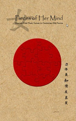 "Book cover of ""Pieces Of Her Mind"", Lecture, Tour, & Reception at Japanese Friendship Garden San Diego on April 14, 2013."