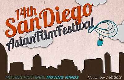 Promotional graphic for the 2013 San Diego Asian Film Festival.