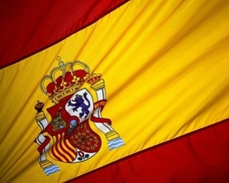 Photo of the Spanish flag. Courtesy of the House of Spain.