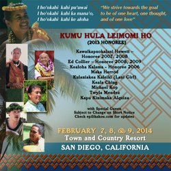 Promotional graphic for the hula cultural event taking place February 7-9, 2014.