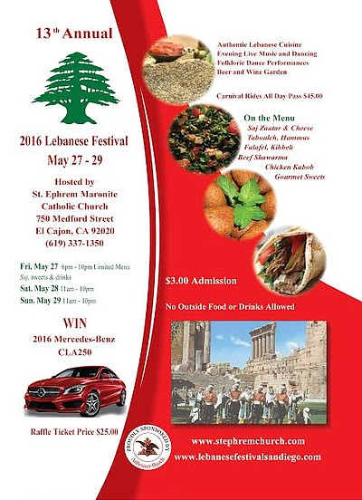 Promotional flyer for the 13th Annual Lebanese Food Festi...